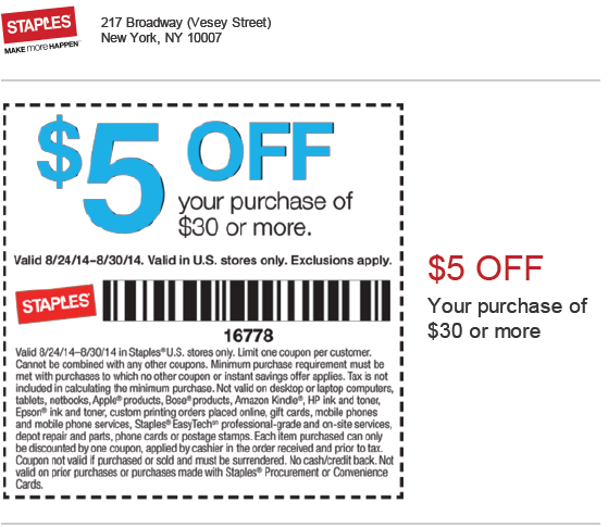Staples technology coupon 2018
